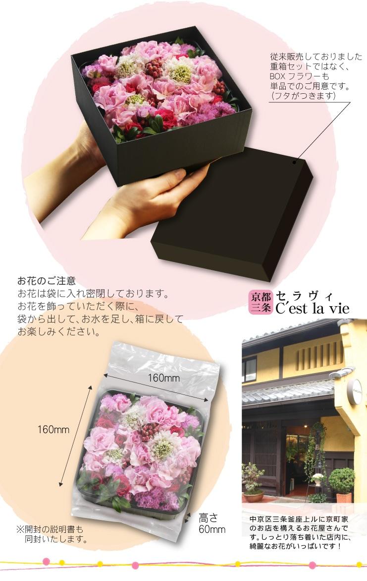 2019年母の日ギフト:母の日限定ボックスフラワーとスイーツのセット お花のご注意:お花は袋に入れ密閉しております。お花を飾っていただく際に、袋から出して、お水を足し、箱に戻してお楽しみください。