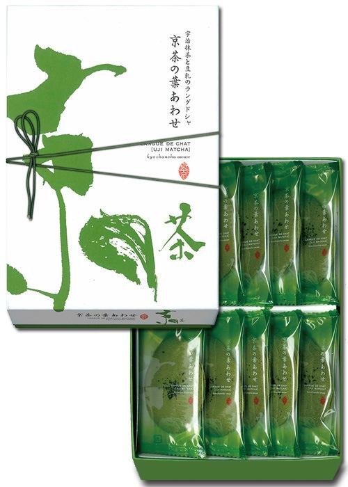 京茶の葉あわせ 抹茶
