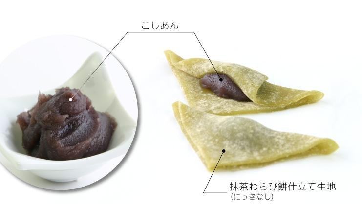 ひやして美味しい:なつおたべ 抹茶わらび餅仕立てこしあん  おたべ