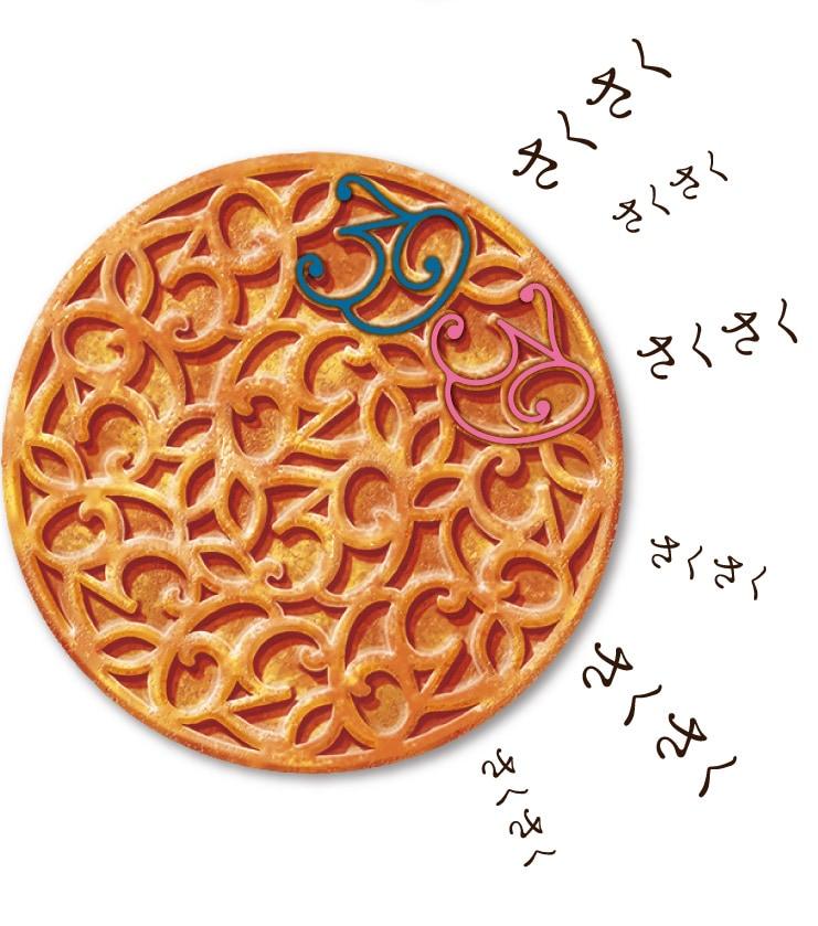 大阪土産◆大阪さくさくワッフルメープル さくさくの軽い食感とキャラメリゼのほろ苦い甘味がくせになります。