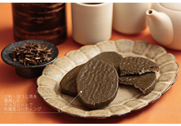 宇治茶の老舗が作ったラスク:京茶ラスク ほうじ茶