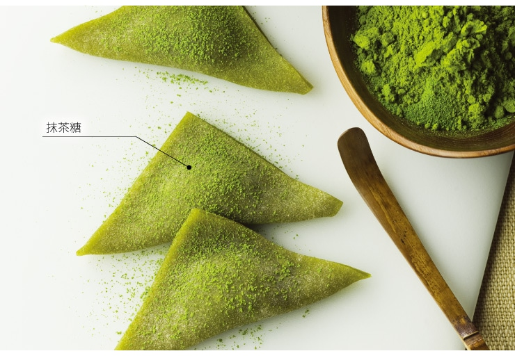 一番茶入抹茶糖をふりかけてお召し上がりいただく生八つ橋:宇治抹茶の生八ッ橋