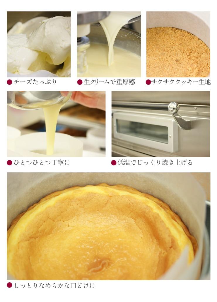 毎月10箱限定販売●おたべ本館オリジナル 濃厚ベイクドチーズケーキつきのかさ
