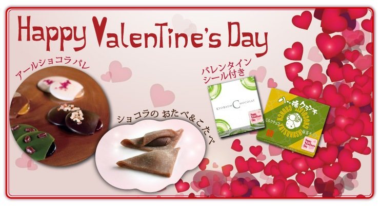 バレンタインのご予約承ります!