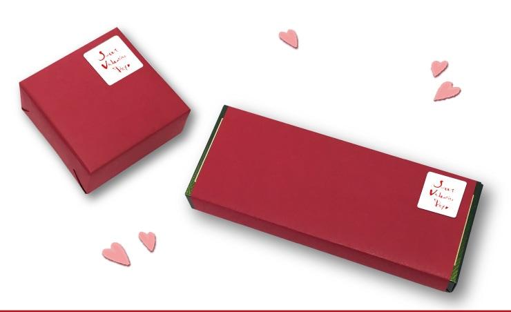 ◆バレンタイン限定 ラッピング 承ります