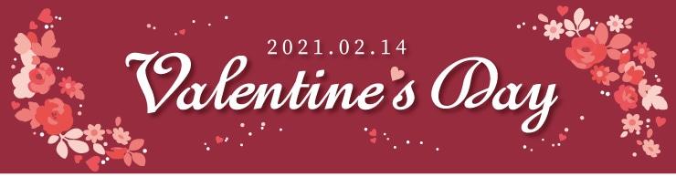 ◆バレンタイン特集 おたべ本館&ショコラのおたべ&◆