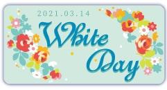 ホワイトデーギフト★ご予約承ります 京ばあむ・京都フィナンシェなどなど・・・