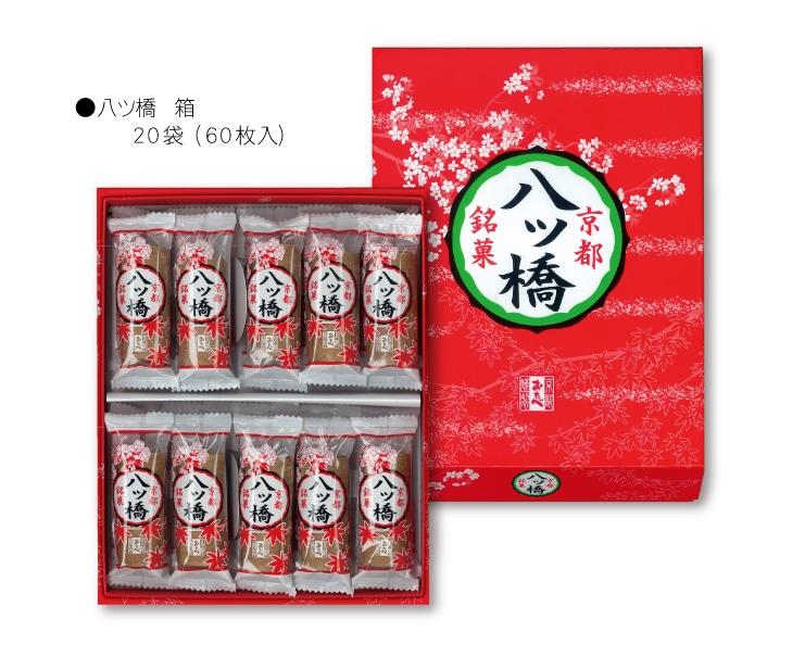 京都銘菓 八ツ橋:箱入り 20袋 60枚入り