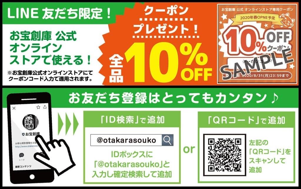 ★10%クーポンプレゼント中★
