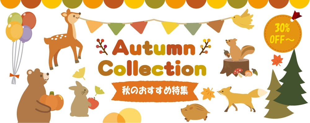 autumn_collection