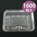 250g用果実用パック 1600枚入<メーカー直送>|店頭販売に最適の大容量サイズ!