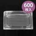 500g果実用パック 600枚入/箱 | 店頭販売や加工用果実の発送に!