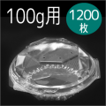 100gダイヤパック