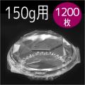 150gダイヤパック
