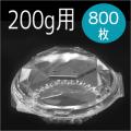 200gダイヤパック