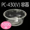 PC-430MB(V)