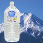 バナジウム水