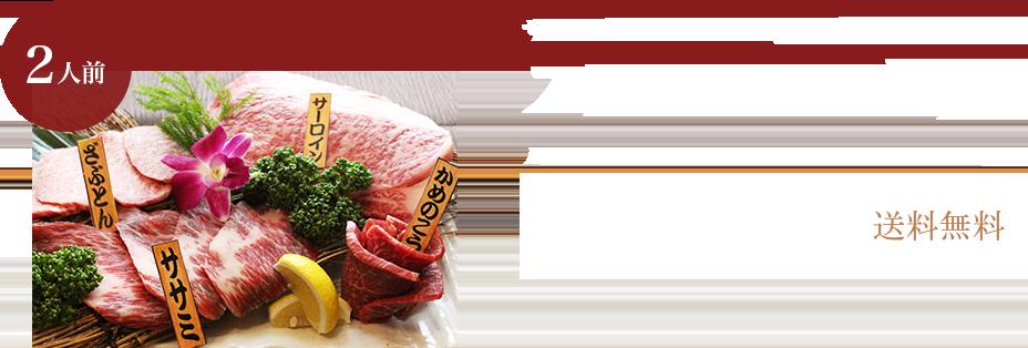 サーロインステーキ200g+お好きな部位を3種 ステーKING盛り(人気焼肉店「焼肉乙ちゃん」自家製の特製のつけだれ�黒ダレ�(小)付) 送料無料4,277円