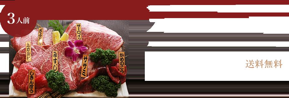 サーロインステーキ200g+お好きな部位を6種 ステーKING盛り(人気焼肉店「焼肉乙ちゃん」自家製の特製のつけだれ�黒ダレ�(小)付) 送料無料5,443円