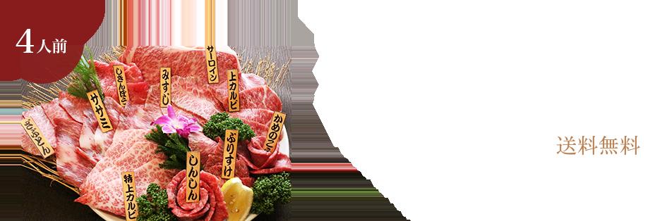サーロインステーキ200g+お好きな部位を9種 ステーKING盛り(人気焼肉店「焼肉乙ちゃん」自家製の特製のつけだれ�黒ダレ�(小)付) 送料無料6,610円