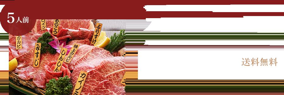 サーロインステーキ200g+お好きな部位を12種 ステーKING盛り(人気焼肉店「焼肉乙ちゃん」自家製の特製のつけだれ�黒ダレ�(小)付) 送料無料7,776円