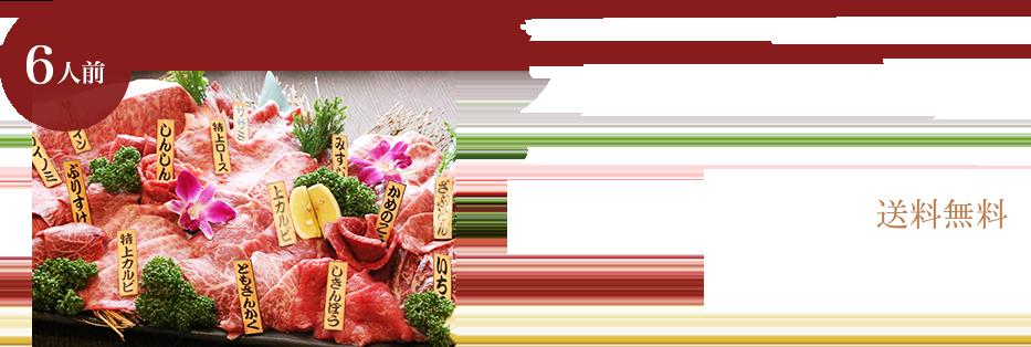 サーロインステーキ200g+お好きな部位を15種 ステーKING盛り(人気焼肉店「焼肉乙ちゃん」自家製の特製のつけだれ�黒ダレ�(小)付) 送料無料8,942円