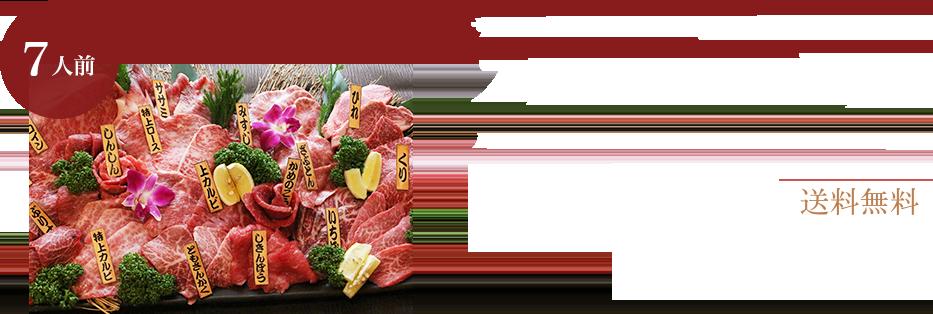 サーロインステーキ200g+お好きな部位を18種 ステーKING盛り(人気焼肉店「焼肉乙ちゃん」自家製の特製のつけだれ�黒ダレ�(小)付) 送料無料10,109円