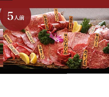 サーロインステーキ200g+お好きな部位を12種 ステーKING盛り 特別価格7,776円