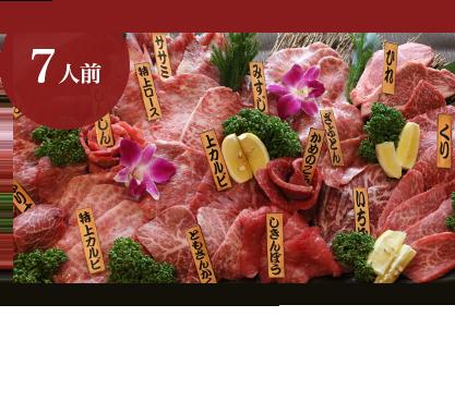 サーロインステーキ200g+お好きな部位を18種 ステーKING盛り 特別価格10,109円