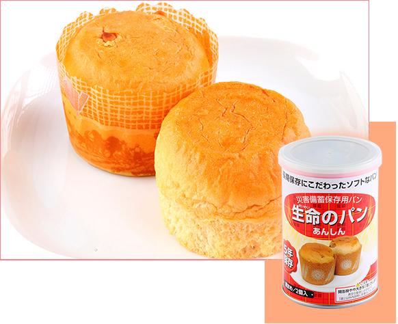 生命のパン(黒豆味)