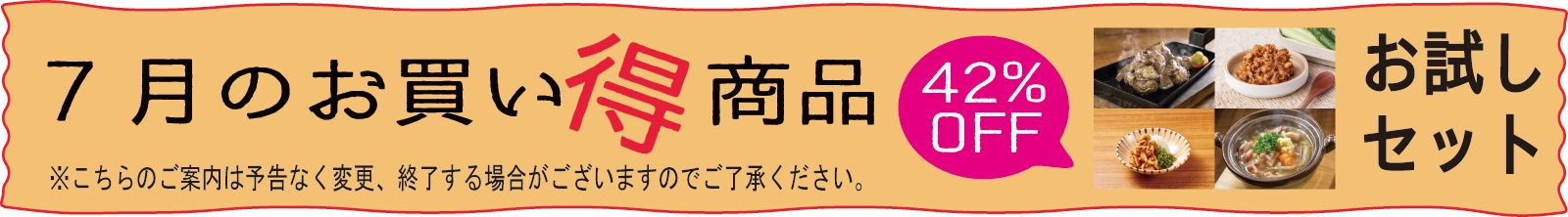 """塚田プレミアム"""""""