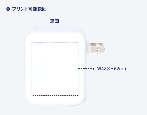 AC充電器 Quick Charge 3.0/Smart IC搭載