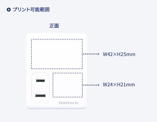 マルチAC充電器 ACコンセント搭載 同時かしこく充電