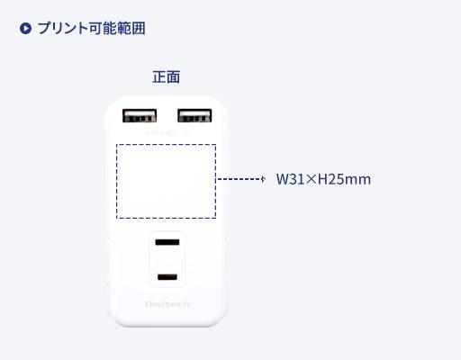 マルチAC充電器 ACコンセント×3搭載 同時かしこく充電