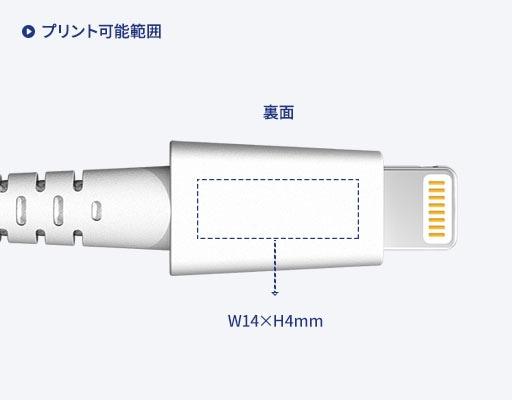 急速充電対応 超タフ ストロング ケーブル Lightning ライトニングケーブル