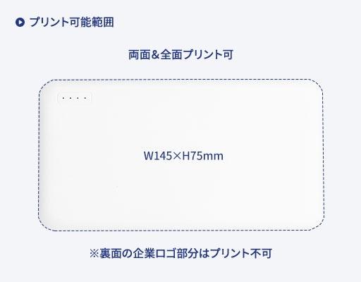 モバイルバッテリー 薄くて大容量10,000mAh SmartIC搭載 PSE適合商品