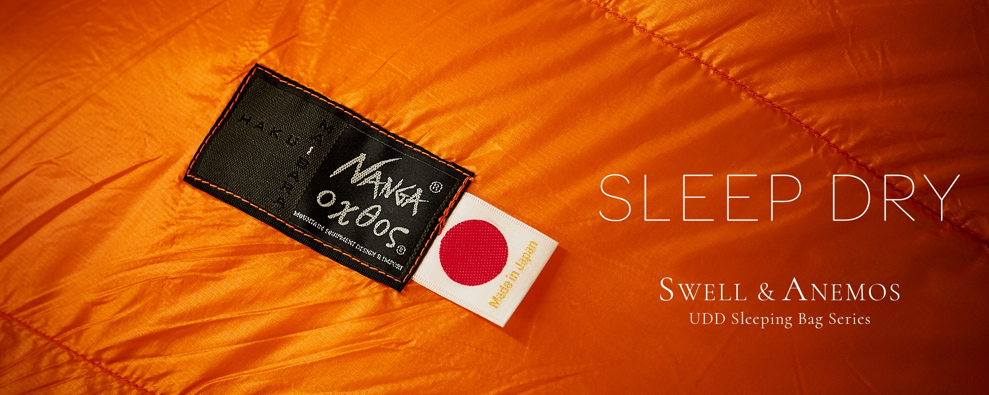 Swell & Anemos UDD Sleeping Bag Series