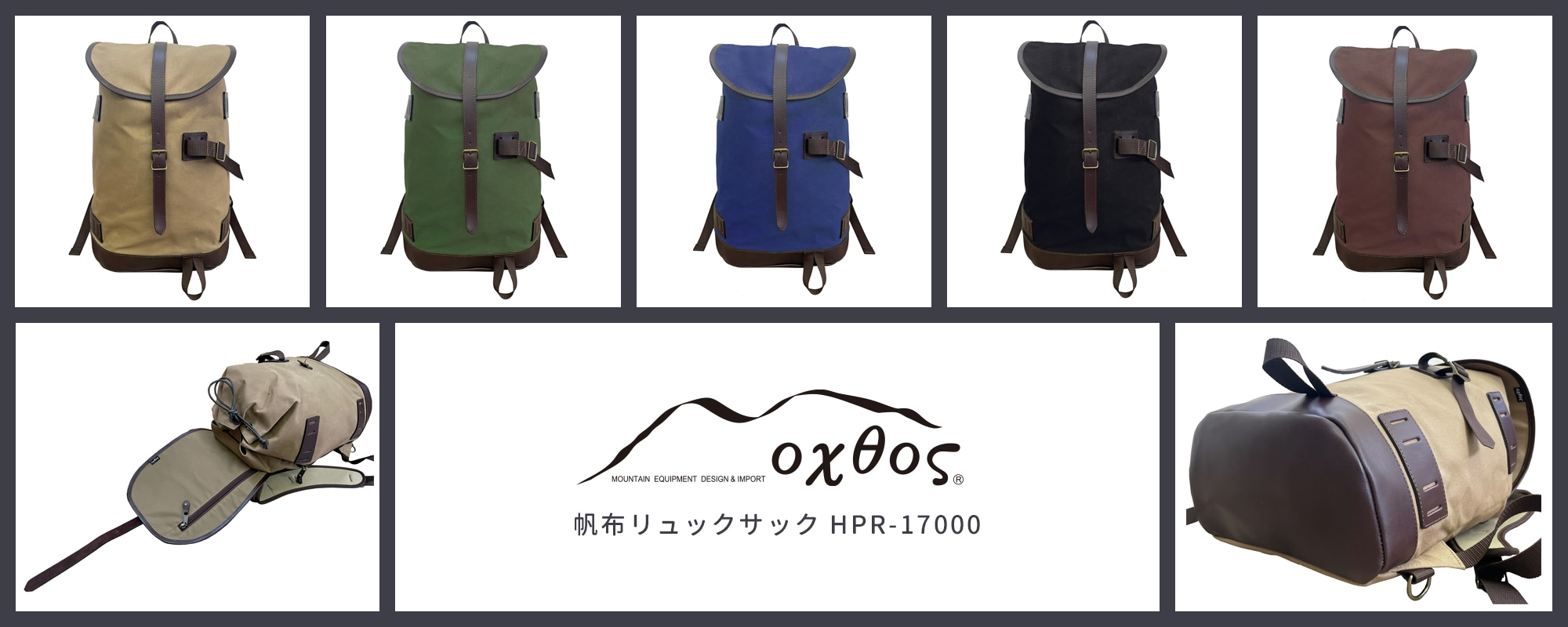 oxtos(オクトス) 帆布リュックサック HPR-17000