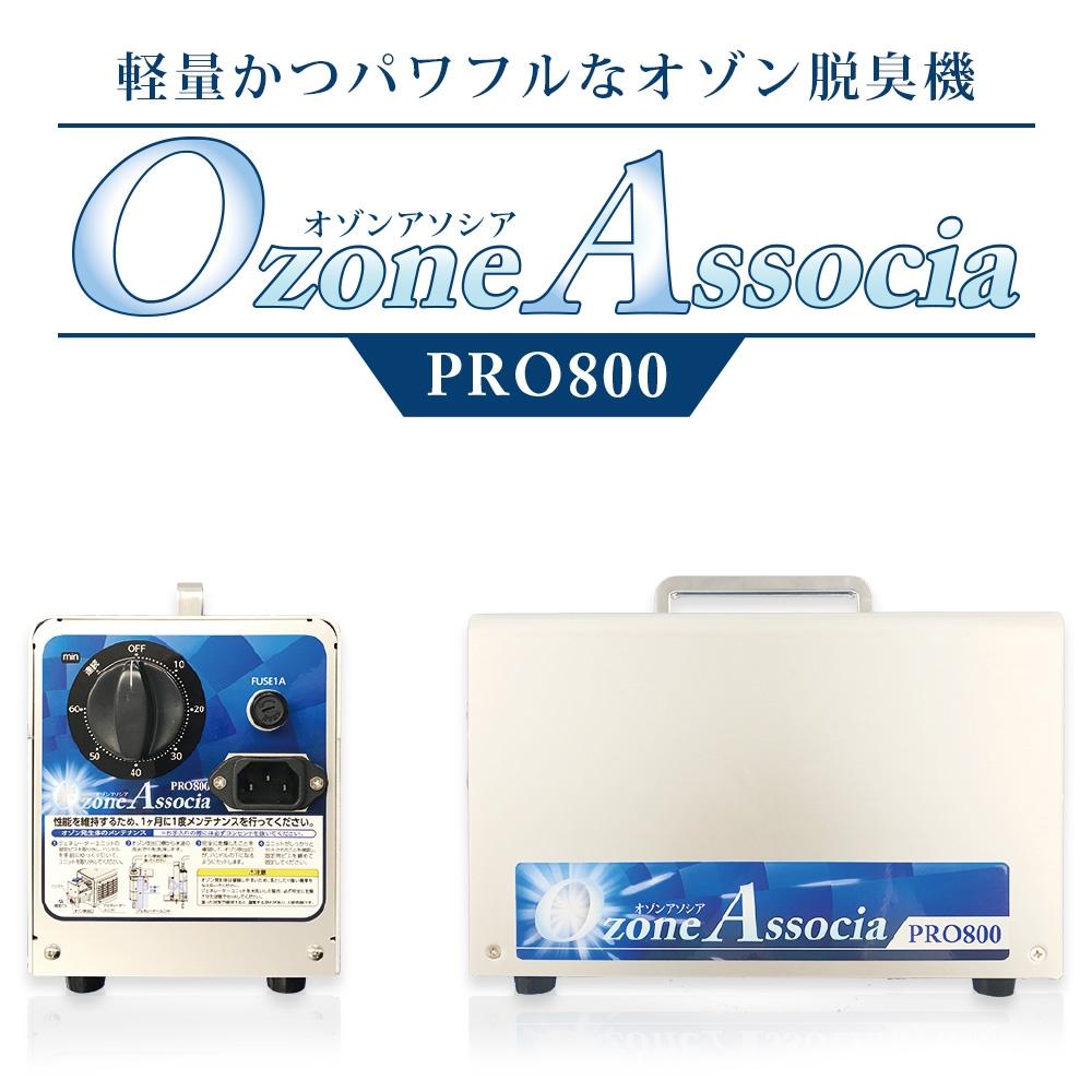 PRO800