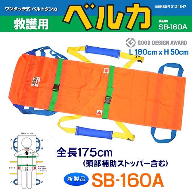 毛布担架のように載せて移動できます