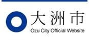 大洲市ホームページ