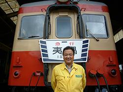 President Torizuka
