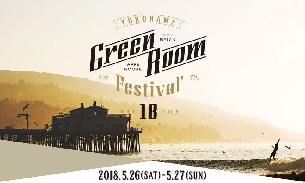 【GreenRoom Festival 2018】 PADROL出店いたします。