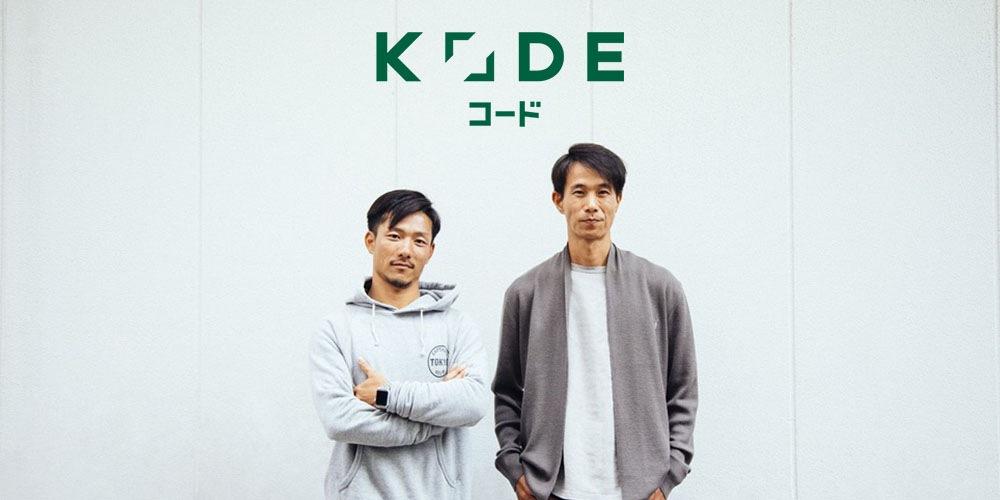 【KODE】PADROLがKODEに掲載されました。