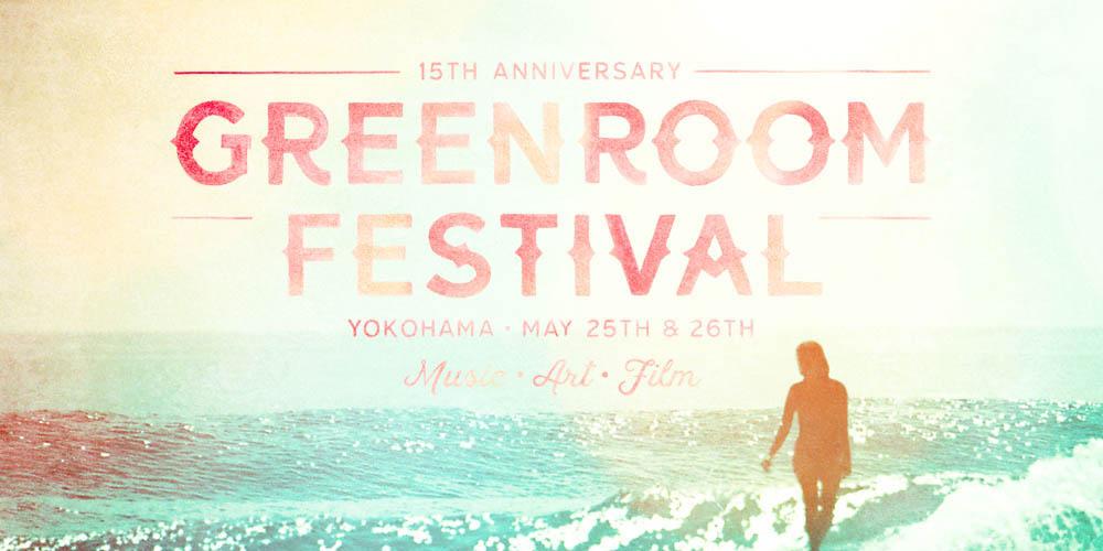 【GreenRoom Festival 2019】PADROL出店いたします。