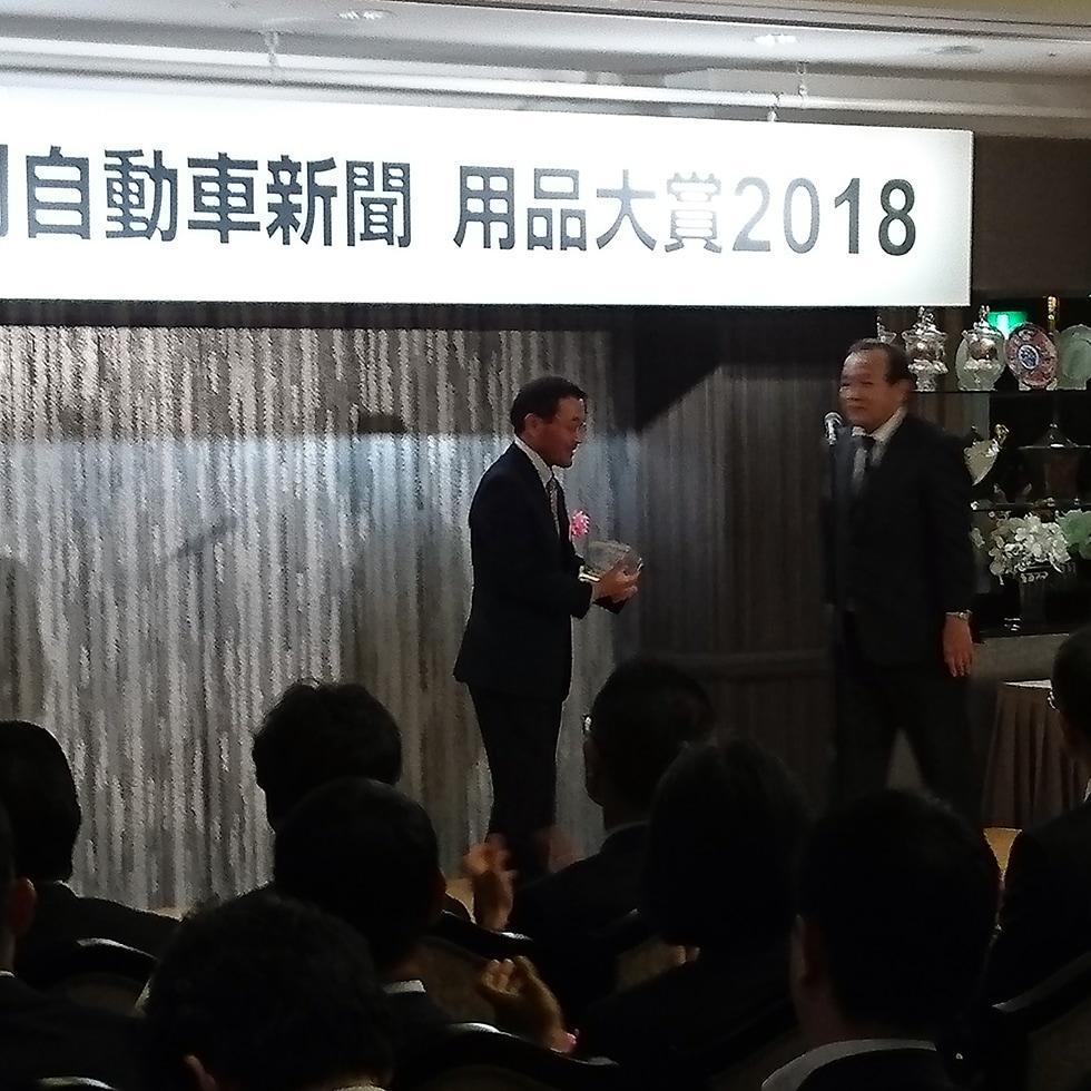 冷蔵・冷凍庫が物流支援部門賞を受賞2