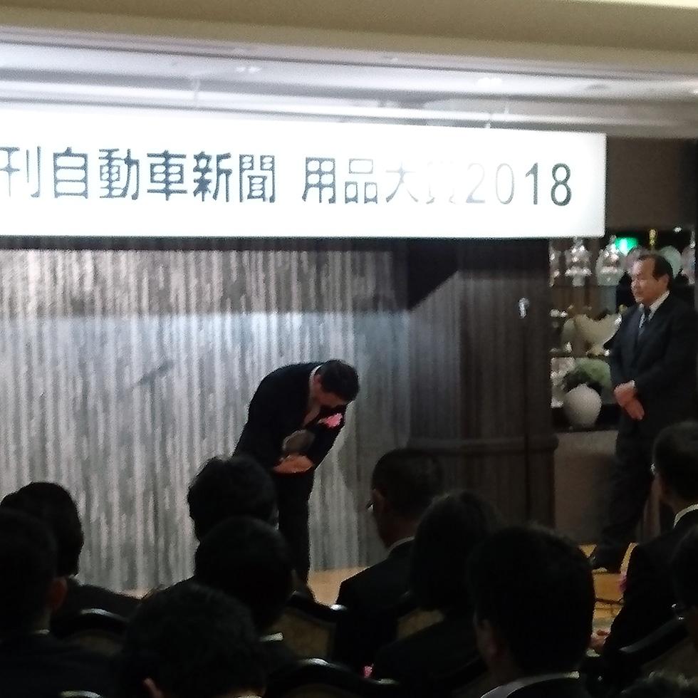 冷蔵・冷凍庫が物流支援部門賞を受賞3