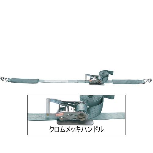 ベルト荷締機 JIS Jフック(巾50mm 固定1m 巻取5m クロムメッキ) 旧品番 6472900000 RFC52J