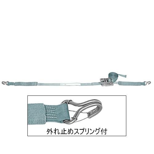 ベルト荷締機 JIS Jフック(巾50mm 固定1.3m 巻取7m スプリング付) 旧品番 6473400000 RG57JS
