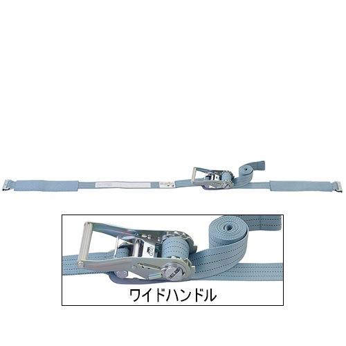ベルト荷締機 JIS Eクリップ(巾50mm 固定1m 巻取3m ワイドハンドル) 旧品番 6474313000 RFW53E